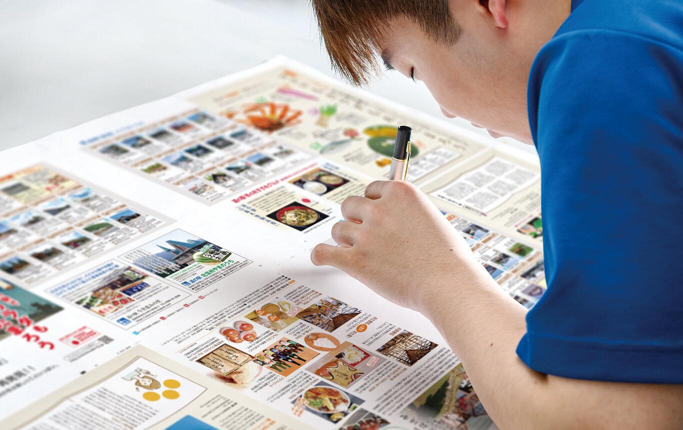 商業印刷イメージ